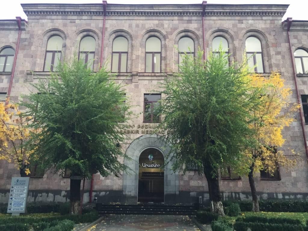 Arabkir-Hospital, main entrance